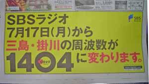 http://www.hirokichi.com/gaz/tsurezure ...